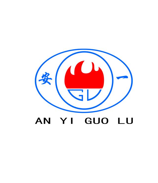 安一锅炉制造有限公司