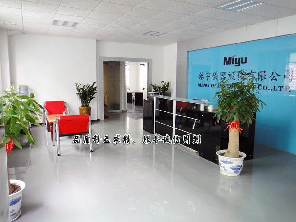 深圳市铭宇仪器设备有限公司