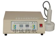 SF-1010-手持式铝箔封口机报价 海南