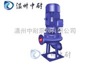 LW型-LW型立式无堵塞排污泵┃排污泵型号