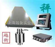 SCS上海地中衡,上海地上衡生产,上海地下衡多少钱