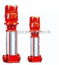 多级消防泵厂家:XBD-I型立式多级消防泵