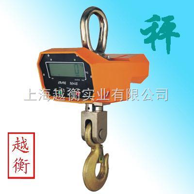 数据直接可以显示在秤体电子称,电子吊钩秤,吊磅多少钱一台