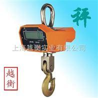 SCS数据直接可以显示在秤体电子称,电子吊钩秤,吊磅多少钱一台