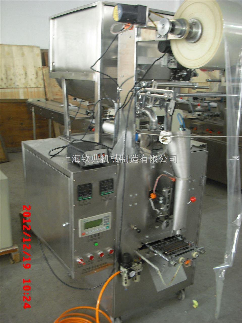 供应凉皮调料自动酱体包装机/火锅专用调料自动计量包装机