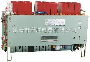 dw15-4000a~~dw15万能式断路器