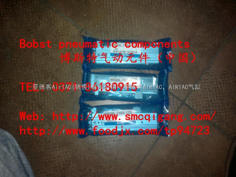 湖南smc气动元件使用选型手册代理商图片