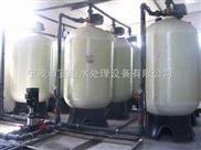 XY-S-90T-90T工业锅炉软化水处理设备