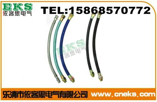防水防尘防腐挠性连接管FNG-G11/4*1000B