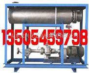 电加热导热油炉  导热油锅炉  燃生物质导热油炉