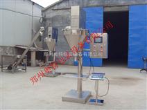 AT-F2型粉剂自动定量包装机