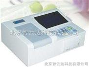ZYD-F04-多功能食品安全快速分析仪