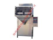 生产销售AT-2DC-2K颗粒分装机