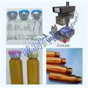 宁波 多功能锁口机_高品质小型压盖机价格|图片