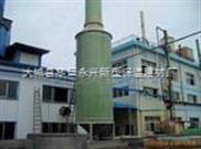 弋阳县永兴(复合)硅酸铝保温(砂浆)涂料供应