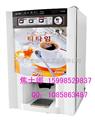 韩国进口咖啡奶茶果汁一体机,投币式咖啡奶茶机