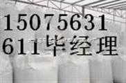 烟台市永兴(复合)硅酸铝保温(砂浆)涂料供应