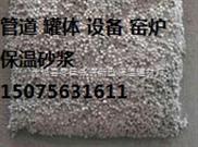 荣成市永兴(复合)硅酸铝保温(砂浆)涂料供应