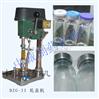 荆门 西林瓶锁盖机价格|图片
