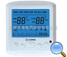 BJ51W防爆温控器