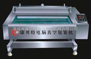 康贝特牌GB-1000型双封条滚动食品真空包装机