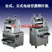 甘蔗榨汁机,小型榨汁机,杭州甘蔗机厂家