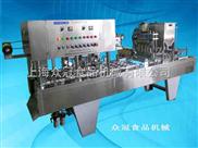 BHJ-3-众冠酸奶灌装封口机/黄桃杯灌装机
