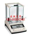 石家庄200g/0.001g电子天平|200克天平秤价格