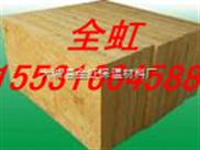 九龙彩钢专用高密度岩棉条 岩棉隔热保温材料产品