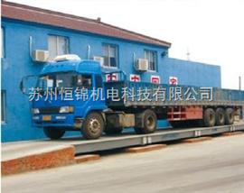吴江60T电子汽车衡;60T电子地磅