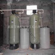 河北空调软化水设备价格