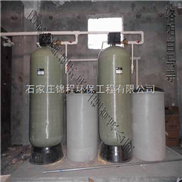 供应唐山空调软化水设备厂家