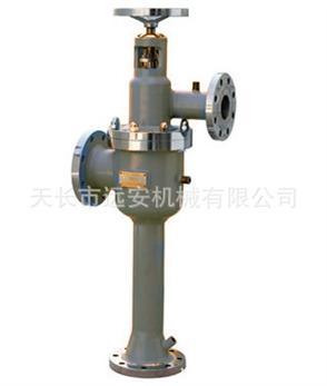 低壓蒸汽噴射液化器