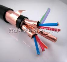 JVV计算机电缆