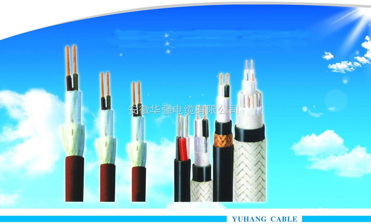HPDCF/1553B高速差分电缆