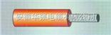 AGTRQ软电缆