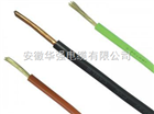 EFLGC1G JV001汽车动力电缆