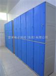 YJ-900H-ABS储物柜高质量低价格浴室储物柜 浴室更衣柜 浴室防水鞋帽柜