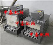 小型热收缩包装机 纸盒化妆品收缩膜包装机 远红外热收缩包装机