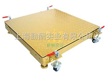 移动式电子地磅可液压升降工矿企业专用