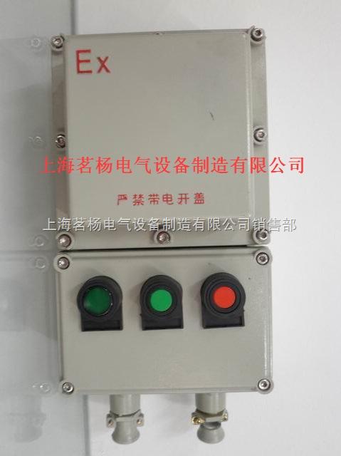 内装断路器,接触器,热继电器等,可控制电机的直接起动,停止,并对过载