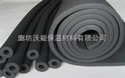 橡塑海绵保温材料价格