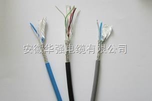 RS422现场总线仪表电缆