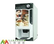 自动投币咖啡机|投币自动饮料机|投币自动热饮机