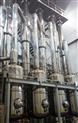 温州本优RNJM04-XXXX四效降膜蒸发器