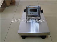 TCS不锈钢电子平台秤,不锈钢电子平台秤厂家,不锈钢电子平台秤多少钱