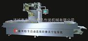 康贝特牌520自动连续拉伸膜真空包装机