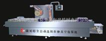 DLZ-420B型全自动连续拉伸真空包装机 酱菜包装机