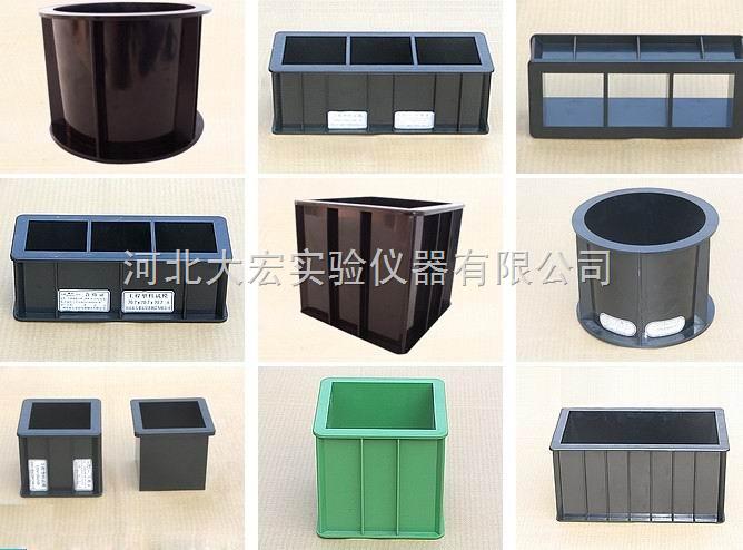 塑料试模,塑料试模规格