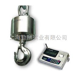 计量准确OCS-SZ无线遥传式耐高温无线电子吊钩秤